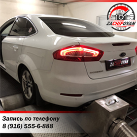 Ford Mondeo 4 2.0 Ecoboost
